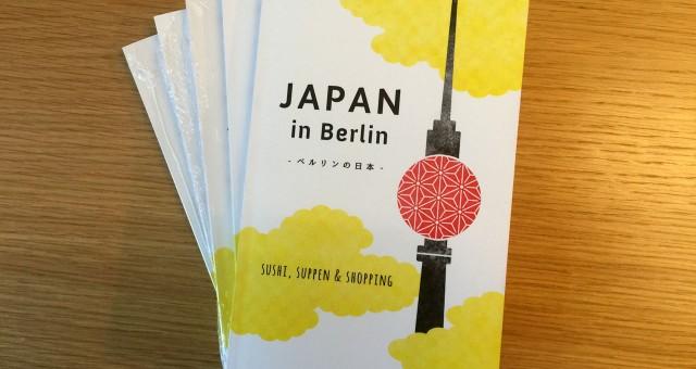 new book japan in berlin berlinippon com. Black Bedroom Furniture Sets. Home Design Ideas