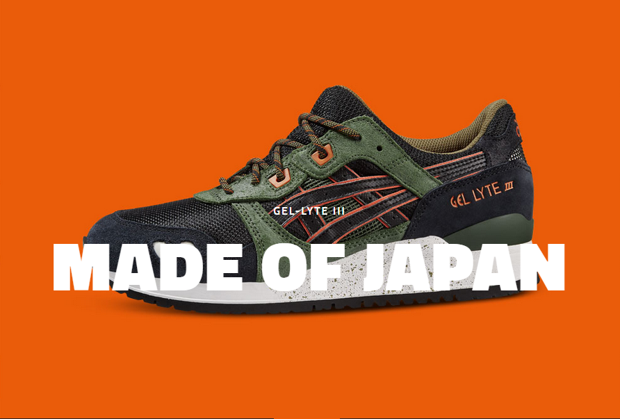 Asics Japan Running Shoes